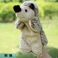 Candice guo! venda quente bonito animal Hedgehog brinquedo de pelúcia fantoche de mão brinquedo aplacar bebê contar a história do presente 1 pc