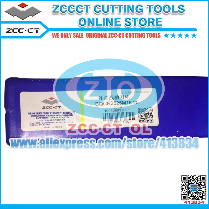 GQCR2525M16-15 1pc + QC16R150-R02 YBG202 ZCCCT carbide parting tool inserts and tool holder external parting and grooving tools grooving tool holder qehd2525l22 qehd2525r22 for zccct carbide inserts zthd0504 mg