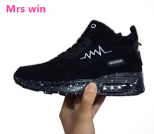 Autumn And Winter Women Running Shoes Outdoor Sport Shoes High help plus cashmere warm air cushion Sneaker