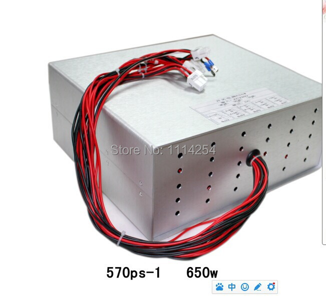 Fuji 500/550/570 minilab power supply PS1 650w China made part no.: 125C1059623 / 125C1059623B 117c966636 fuji 330 340 500 minilab part used