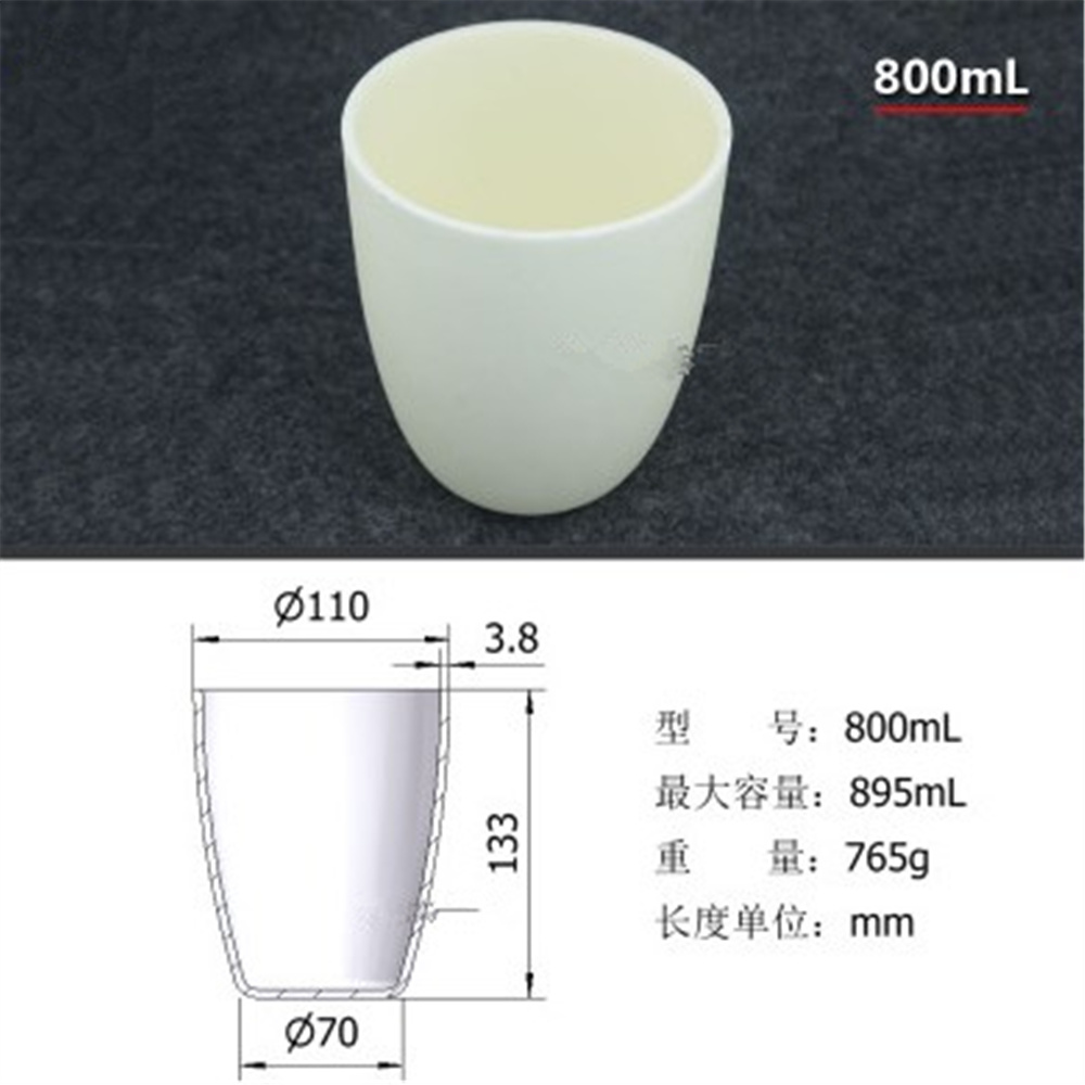 800ml Al2O3 Thermal Analysis Crucible Alumina Ceramic Crucible For Thermal Analysis Instrument/Ceramic Refractory analysis for financial management