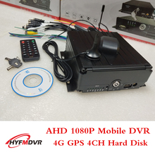 4CH mdvr 4G vehicle monitoring host GPS remotely positioning hard disk DVR AHD1080P 2 million pixels
