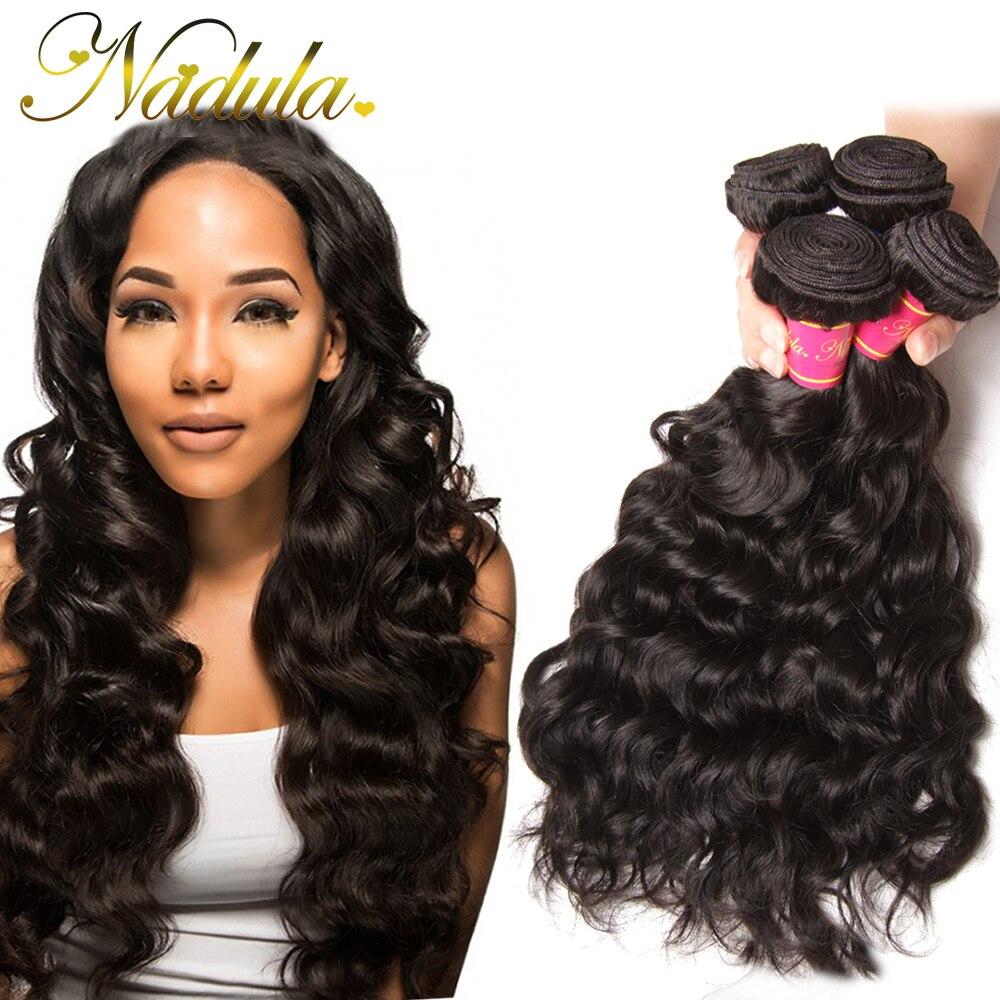 4 bundles malaysian natural wave virgin hair 7a malaysian