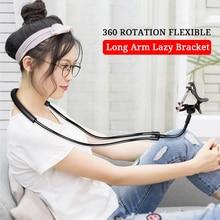 цена на Flexible Long Arm Lazy Holder Bed Gooseneck Cellphone Bracket Desk Table Car Clip Stand For iPhone Samsung Mobile Phone Holder