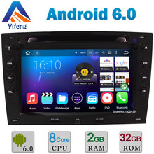 HD 7″ Android 6.0.1 Octa Core A53 3G WIFI 2GB RAM 32GB ROM Car DVD Player Stereo Radio GPS For Renault Megane 2 2003-2010 DAB BT