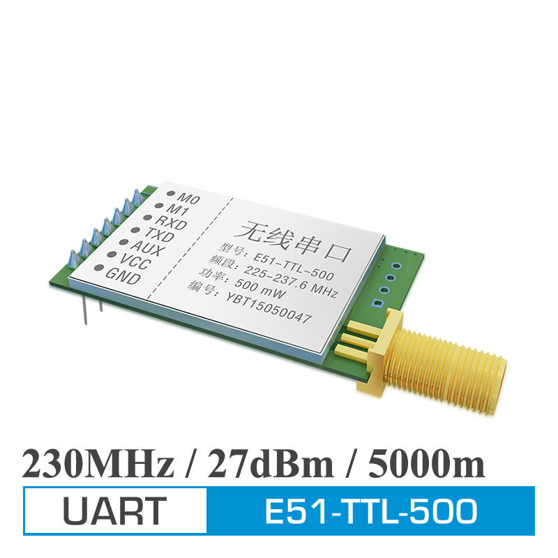 ФОТО 2pcs E51-TTL-500 230MHz Wireless Serial Transceiver Module UART TTL for Arduino with antenna