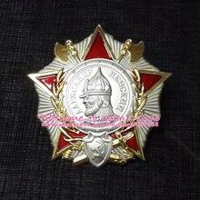 XDM0032 орден СССР орден А. Невского матовый никелированный вариант CCCP Militray медали орден А. Невского