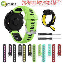sport Silicone Accessories Replacement Watch band Double Colorful Wrist For Garmin forerunner 735XT/220/230/235/630 bands +tools 21mm soft silicone strap replacement watch bands tools lugs adapters for garmin forerunner 230 235 220 watch watch accessories