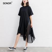 SONDR  Mesh Patchwork Dress Female Chiffon Short Sleeve Zipper Split Irregular Long Holiday Dresses Womens Summer Casual