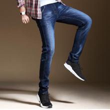 Men's jeans in the four seasons, Korean version, slim and ca