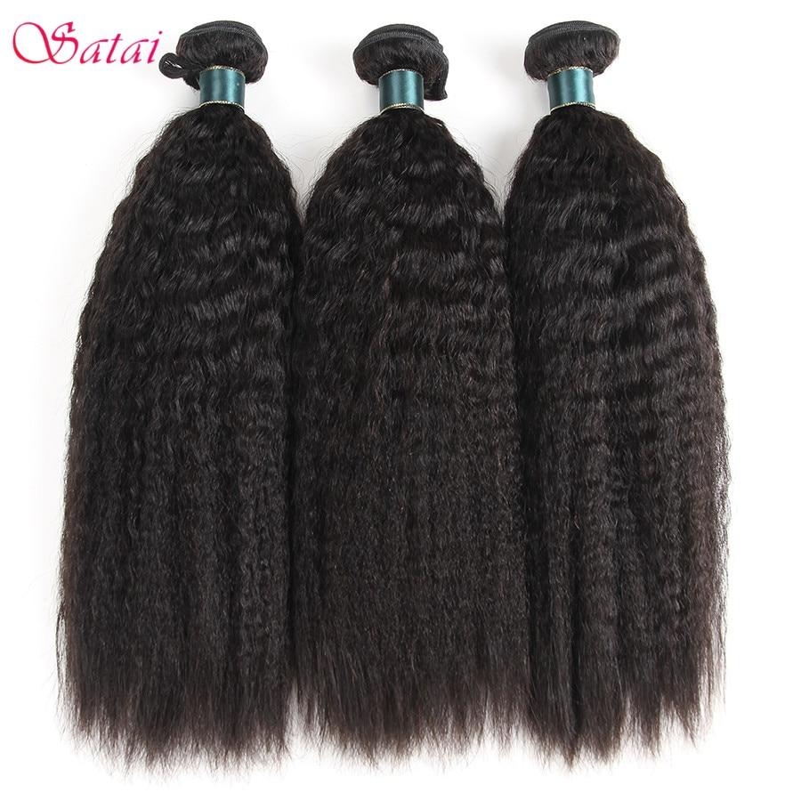Satai Kinky Straight Hair Brazilian Human Hair Weaving 8-28Inch Natural Color 100% Hair Bundles