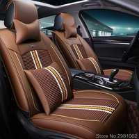 Car Seat Covers Airbag Compatible Cushion For Honda Accord FL Odyssey 2SO/2NM MPV Accord 05 UA Sedan All Models Seat Protector