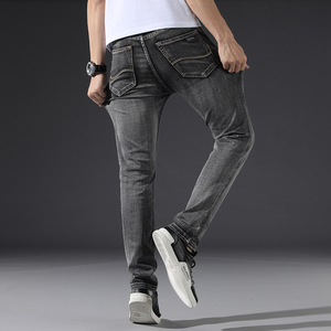 Image 4 - Classic Mens Dark Grey Jeans 2020 New Pants Fashion Casual Cotton Elastic Slim Fit Brand Trousers Male