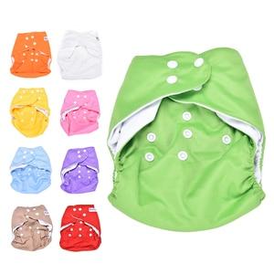 Новый многоразовый детский моющийся тканевый подгузник Alva + 1 вставка выбрать цвет