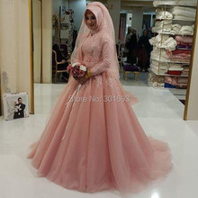 Oumeiya OW550 Pink Color Princess Ball Gown High Neck Long Sleeve Islamic Wedding Dresses with Hijab 2016