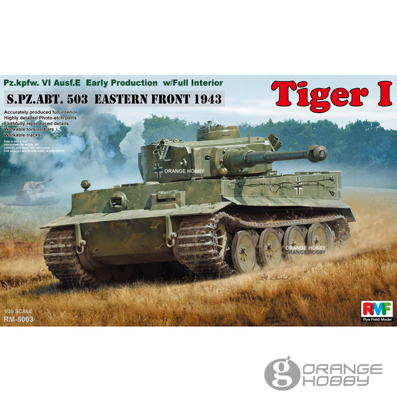 OHS RFM RM-5003 1/35 Tiger I S.PZ.ABT.503 Eastern Front 1943 Pz.kpfw.VI Ausf.E w/Full Interior Assembly AFV Model Kits oh