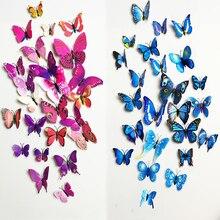 12 шт. ПВХ 3d бабочка Настенный декор милые бабочки настенные наклейки художественные наклейки украшение дома комнаты стены искусства