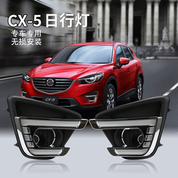 For Mazda CX-5 CX5 2015 2016 With Yellow Turning Signal  Waterproof Car DRL 12V LED Daytime Running Light brake lights