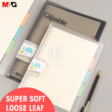 Andstal Super Soft Cover Loose Leaf Notebook M&G Notebooks Refillable 30 plus 60 sheets for office school supplies stationery guangbo office daily notebooks 150 sheets 153 110mm school supplies student study notebooks soft copybook cute stationery book