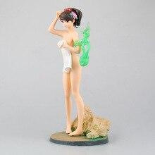 Figurine danime japonais Oboro Muramasa. La lame de démon Momohime sexy mignon PVC 26cm collection modèle beau cadeau poupée