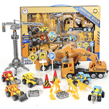 20pcs/Set Children Inertia Toy Car Engineering Vehicle Model Excavator For Kids Boy Gift