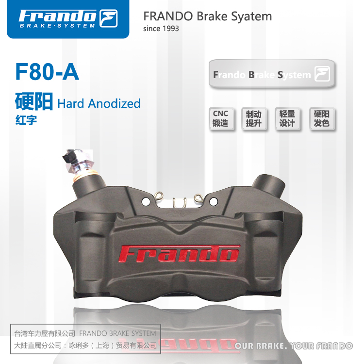 Image 5 - FRANDO Motorcycle brake caliper hydraulic disc brake For BMW G310R/RS C400X KTM RC390 DUKE390 DUKE200-in Brake Shoe Sets from Automobiles & Motorcycles