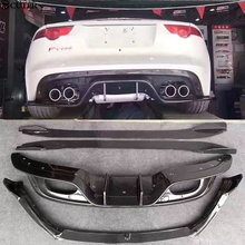 F-TYPE Carbon Fiber Car Body Kits rear diffuser side skirts front lip for Jaguar Styling 14-15