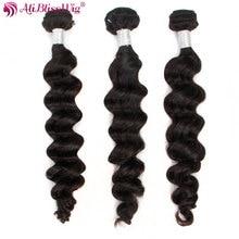 Свободные волнистые пучки бразильских локонов переплетение пучок s пучок человеческих волос наращивание натурального цвета Prosa волос продукты alibliswigg