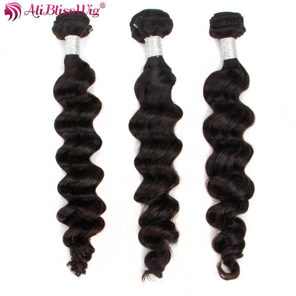 Loose Wave Bundles Brazilian Hair Weave Bundles 100% Human Hair Bundle Extension Natural Color Prosa Hair Products Aliblisswig