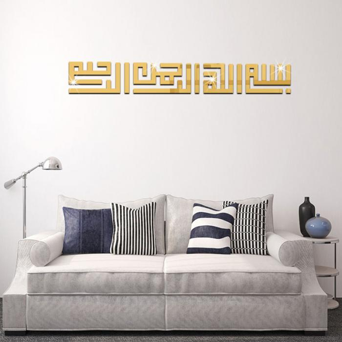 New Muslim Islamic Posters 3D Acrylic Mirror Wall Border Wall Art Vinyl Decals Sticker For House Decoration Dropshipping Hot