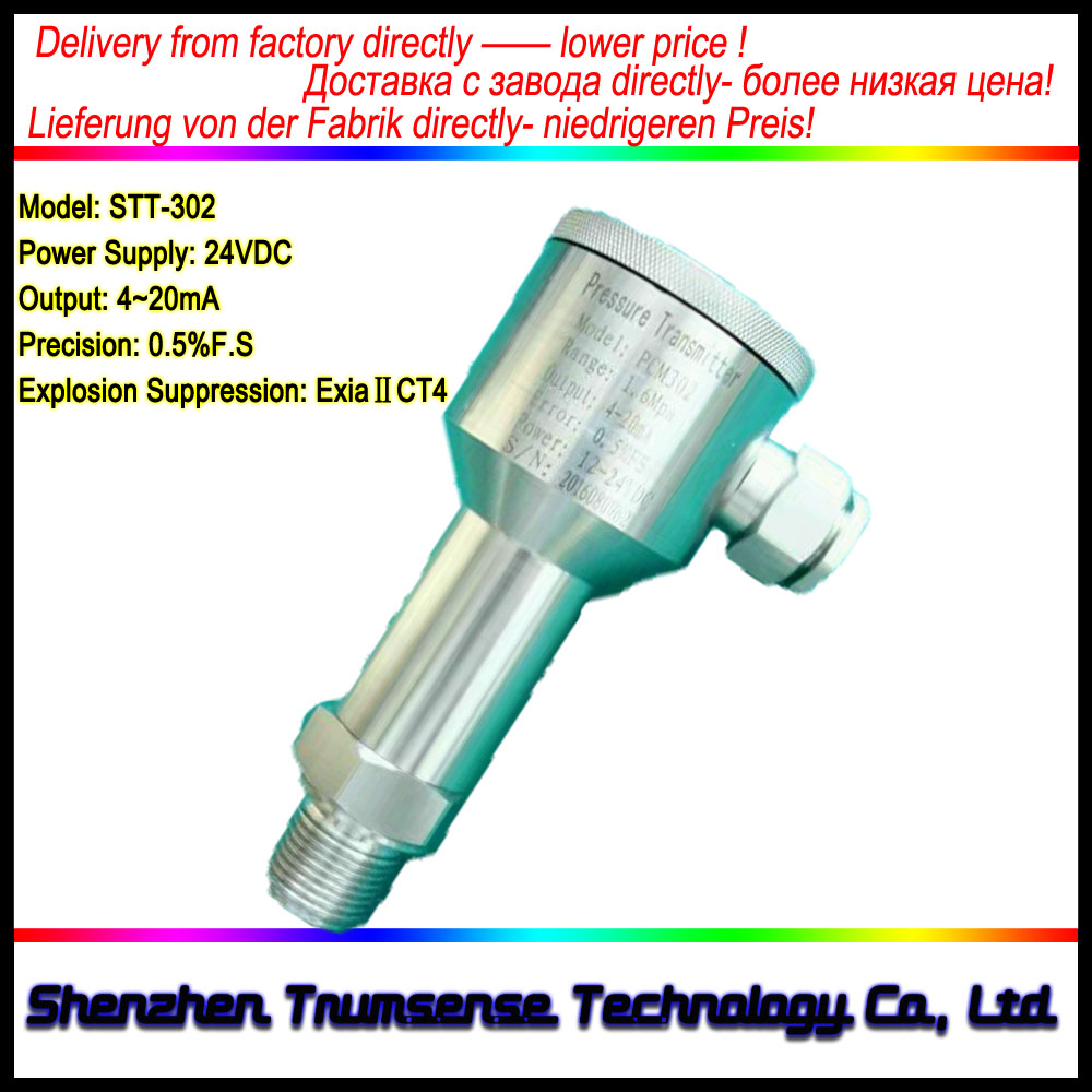 Ex proof Pressure Transmitter/Transducer/Sensor For Ships And Boats 1.6Mpa 4 to 20mA 0.5% FS 12~24VDC Customization Accepted