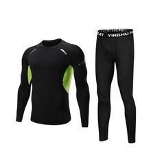 Термобелье мужские наборы быстросохнущее стрейч термо нижнее белье компрессионное теплое мужское кальсоны для фитнеса мужское термобелье
