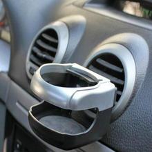 Автомобильный держатель для бутылок Складной автомобильный столик