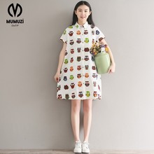 MUMUZI 2017 Women Dress Summer short sleeve Tshirt Dress Turn Down Collar Dresses Casual Owl Print Vintage Dress
