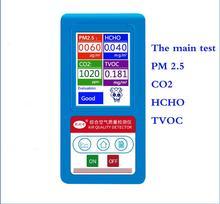 купить English menu Gas Analyzer Formaldehyde CO2 Dioxide PM1.0 PM2.5 PM10 HCHO TVOC Detector Particles Monitor Air Quality Analyzer онлайн