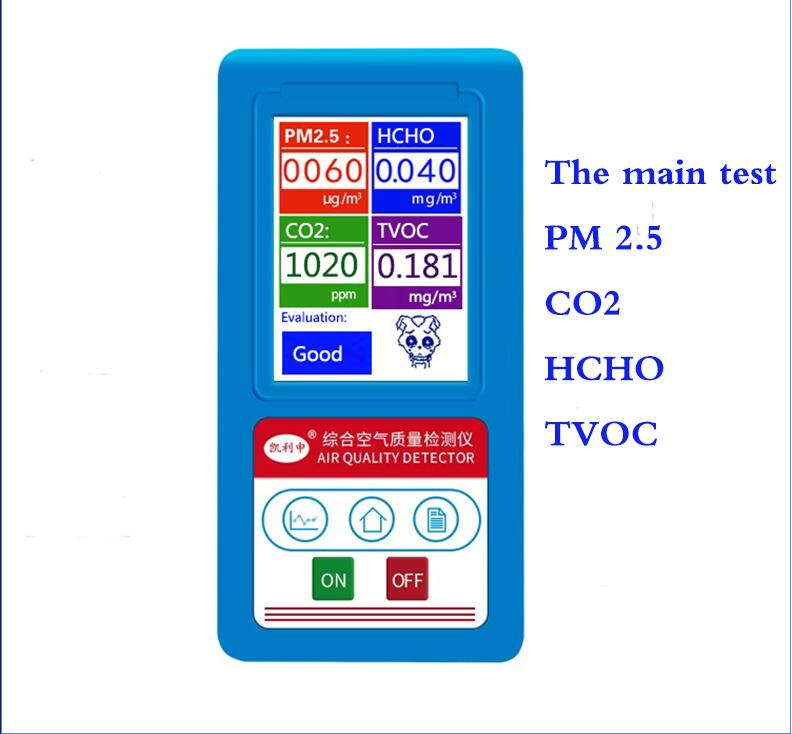 Menu in inglese Analizzatore di Gas Formaldeide CO2 Biossido di PM1.0 PM2.5 PM10 HCHO TVOC Rivelatore di Particelle Monitor Analizzatore di Qualità Dell'aria