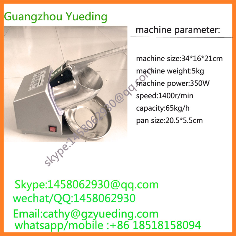 b465d2514a4f free shipping commercial Ice crusher,Ice crusher machine,Ice crusher maker