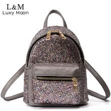 Женские блестящие рюкзак небольшая кожаная сумка для девочек-подростков черные рюкзаки модные блестящие рюкзак Повседневная Day Pack XA76H