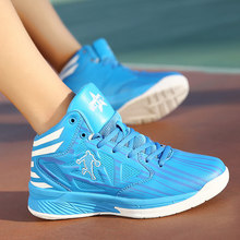 482e3850a89f Original Summer Men Basketball Shoes Air Cushion Zoom High J11 Boot  Sneakers Footwear Sport Retro 12