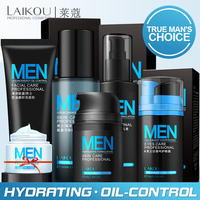 MEN Ocean essence Cream Anti Puffiness Dark Circle Anti Aging Wrinkles Ageless Moisturizing Whitening Skin Firming Care LAIKOU
