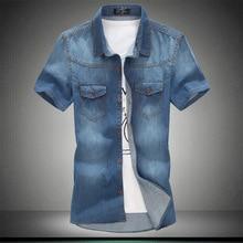 2014 summer new men denim shirts Korean style fashion washed shirt Slim Mens casual white short-sleeved