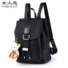 Новинка женские рюкзак случайные женские сумки нейлон мягкий кожаный рюкзак для девочек в винтажном стиле школьная сумка