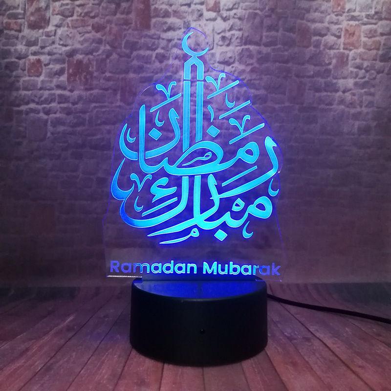 Luminous Islamic Ramadan Mubarak Decoration 3D Illusion Nightlight Colorful Flash Lighting Eid Mubarak Party Model ToysLuminous Islamic Ramadan Mubarak Decoration 3D Illusion Nightlight Colorful Flash Lighting Eid Mubarak Party Model Toys