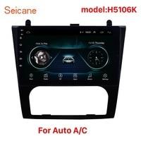Seicane Android 8.1 9 inch 2Din Car Stereo Radio GPS Headunit Player for 2008 2009 2010 2011 2012 Nissan Teana ALTIMA Auto A/C