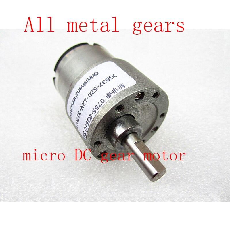 JGB37-520 Deceleration Motor, Miniature DC Gear 6V dc Full Metal Motor