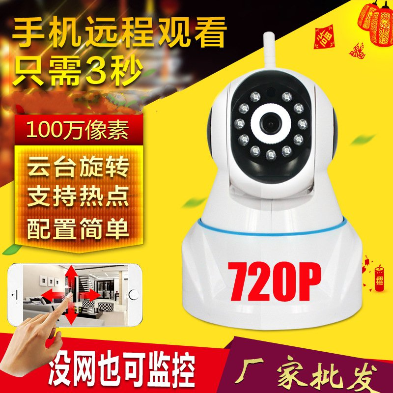 ФОТО Outdoor home intelligent rotating P2P video camera mobile phone wireless WiFi remote network monitoring camera