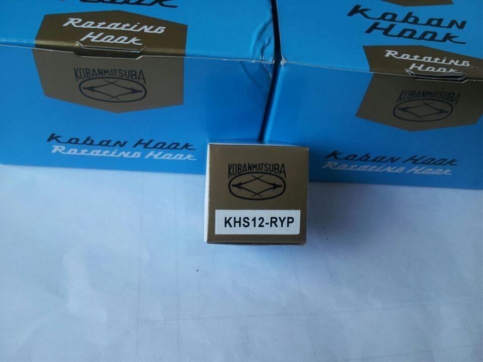 Koban Rotary Hook Good Quality KHS12-RYP  For Tajima, Barudan And Chinese Embroidery Machines, Standard Size