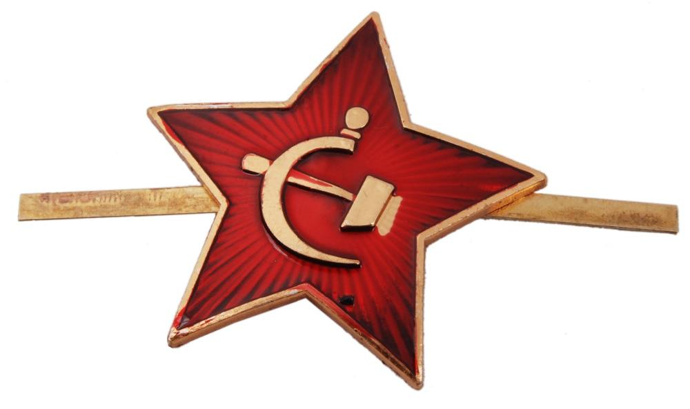 USSR SOVIET UNION MILITARY GARRISON CAP BADGE COCKADE - 36285