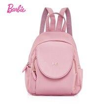 Барби женские рюкзаки простой классический стиль девушки Искусственная кожа рюкзак студент мешок Macarons цвет сладкий стиль сумка