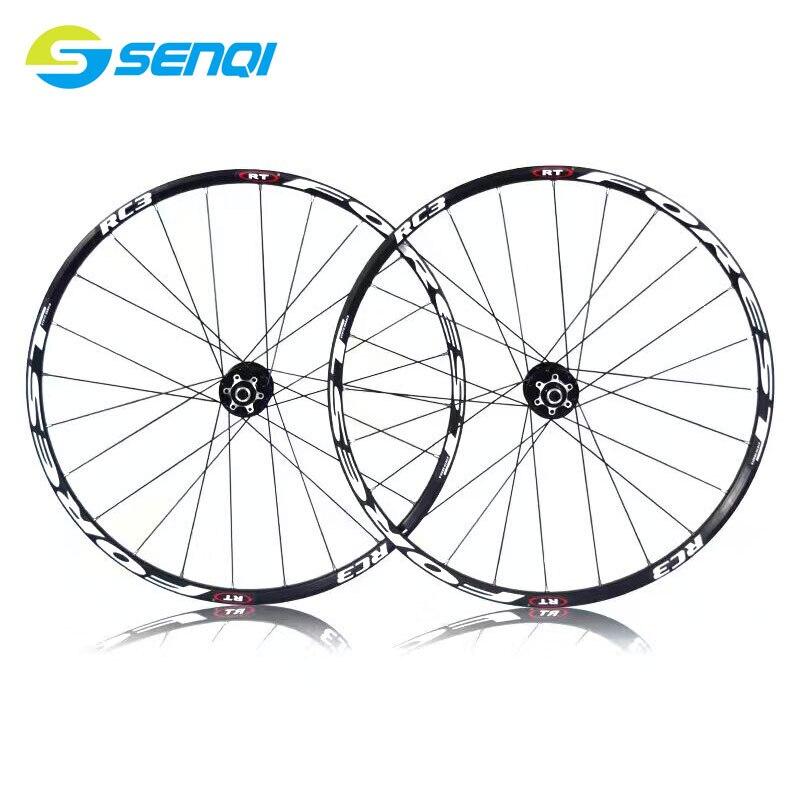 26 pouces 27.5 pouces VTT 120 sons 5 Perlin roue groupe frein à disque léger vélo jantes ensemble LQ001